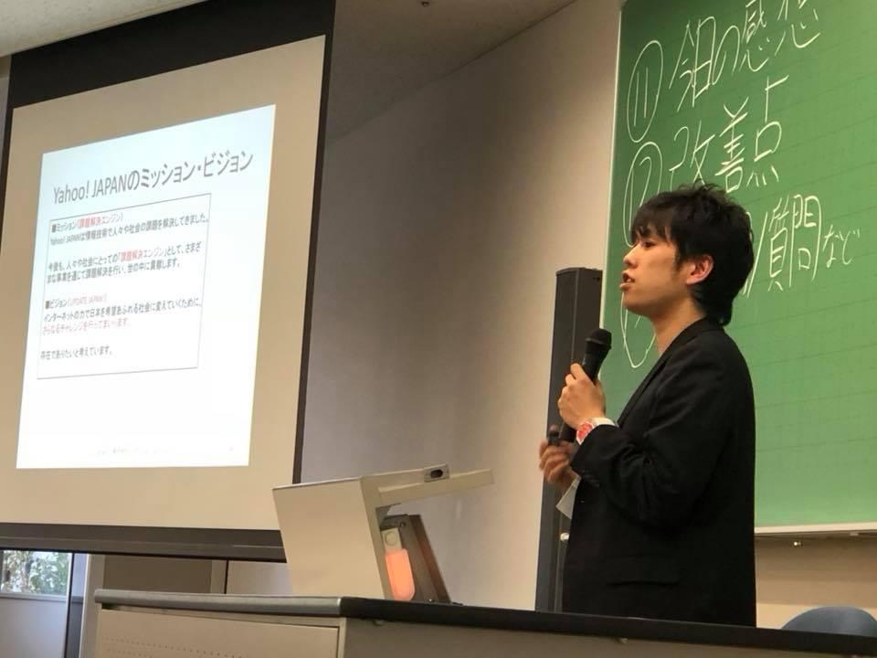 週1で担当させていただいている明星大学での講義中(ブランディング論)の写真