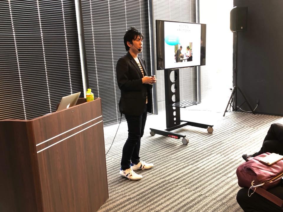 玄光社様主催「Photo EDGE Tokyo 2018」プロフェッショナルのための写真&映像展示会」の講演(『ネットブランディング入門あなたの案件をレベルアップする5つのWeb活用術』)の様子(*リンクからスライドがご覧いただけます。)