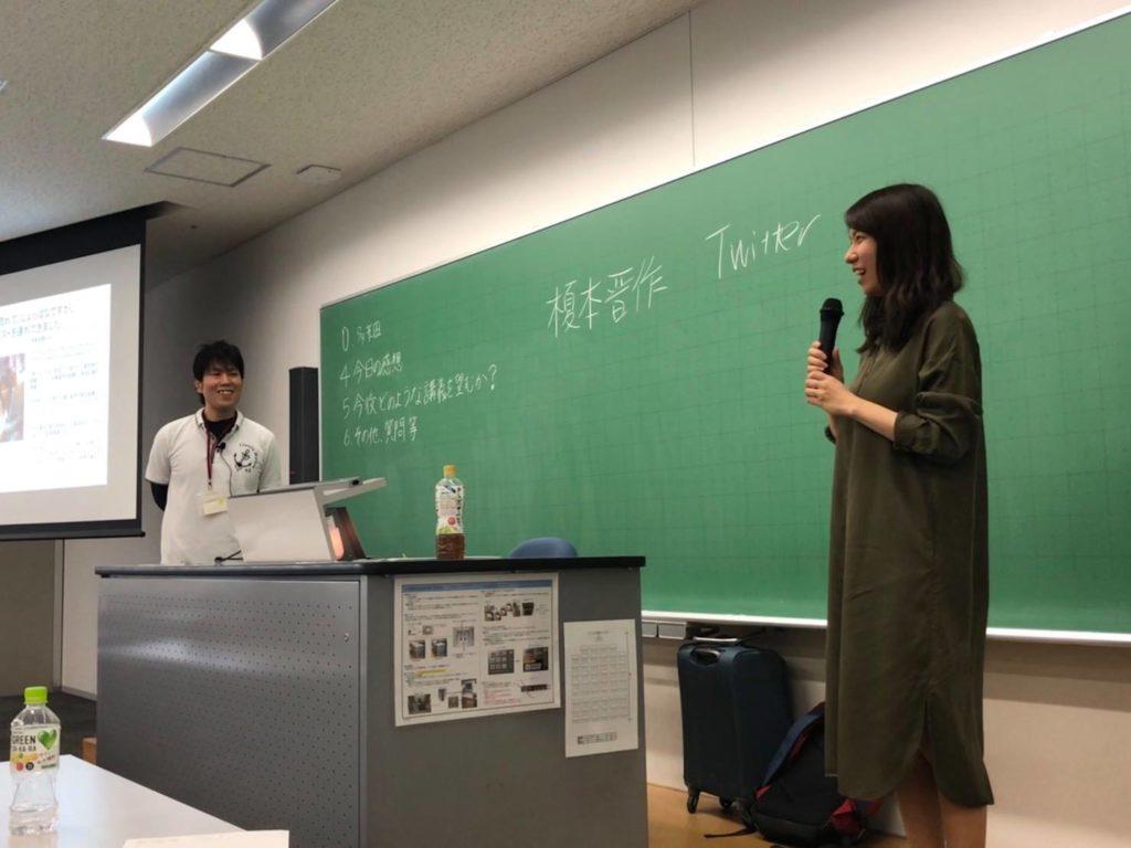 大学の講義で、2年目から取り入れたアシスタント制度。アシスタントと言いつつ、実は、年の近いロールモデルな若手とのクロストークをして、学生たちに新しい価値観を知ってもらう役割を担っていただいてます。写真はTABIPPO広報で海外フリーランスのスペシャリスト多葉田愛さん。